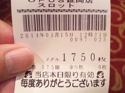 SH3D0103