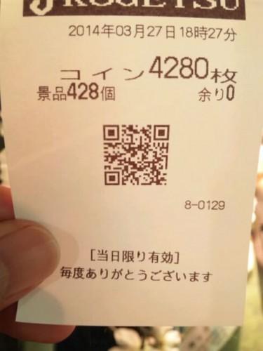 SH3D0200