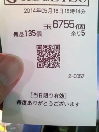 SH3D0271