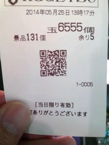 SH3D0307