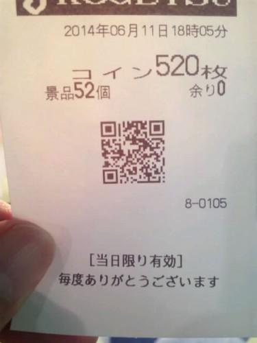 SH3D0347