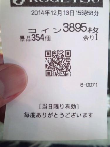 SH3D3132