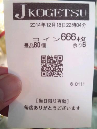 SH3D3158