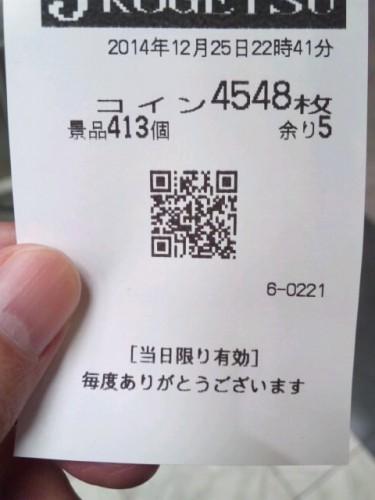 SH3D3212