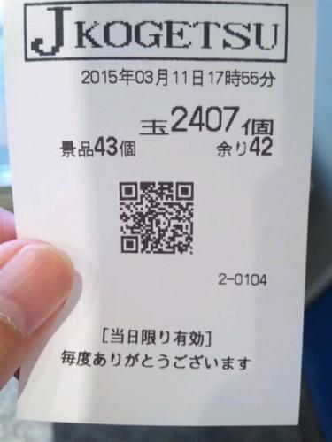 SH3D3533