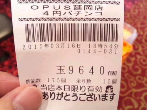 SH3D3595