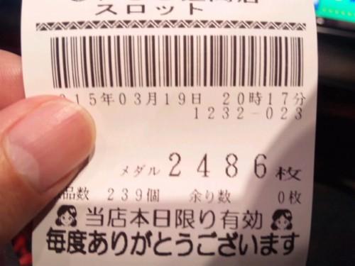 SH3D3647