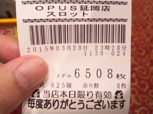 SH3D3678