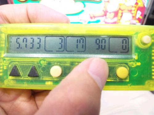 SH3D3810