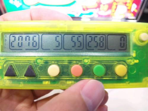 SH3D3815