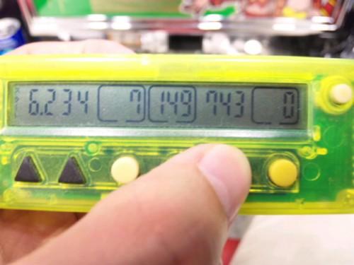 SH3D3823