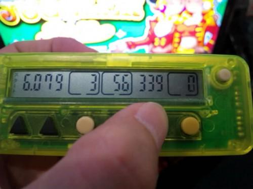 SH3D3962