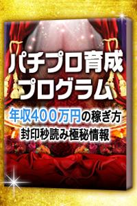 banner_200_300_1