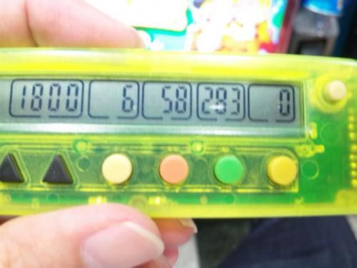 SH3D4375