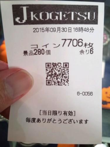 SH3D4526