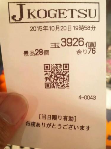 SH3D4659