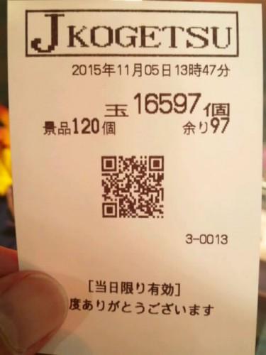 SH3D4688