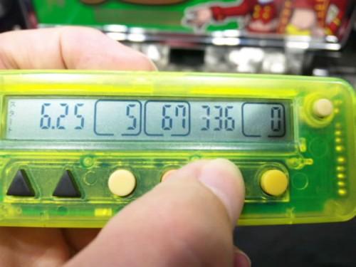 SH3D4699