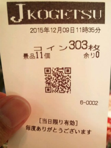 SH3D5048