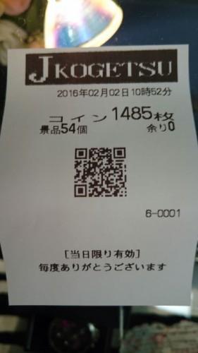 1454910946360