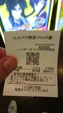1466810520171