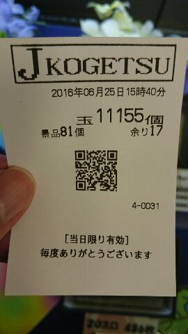 1466898902512