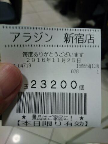 1480074883788