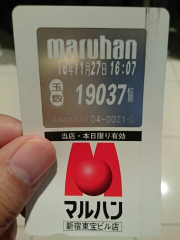 1480266769083